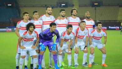 Photo of تعرف على مجموعة الزمالك في دوري أبطال أفريقيا