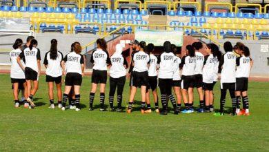 صورة المنتخب النسائى يفوز وديا أمام المصري القاهري
