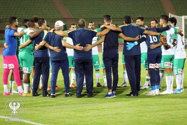 ملخص ونتيجة مباراة كوت دي أور ضد المصري بالكونفدرالية