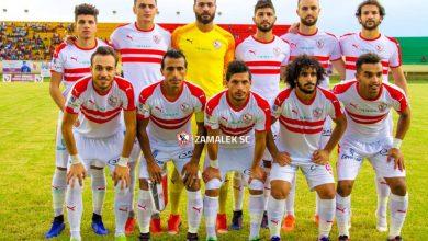 Photo of مشاهدة مباراة الزمالك والمقاولون العرب بث مباشر 19-10-2019