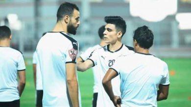 Photo of أخبار نادي الزمالك اليوم الجمعه 22-11-2019