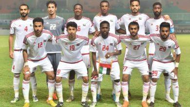 Photo of مشاهدة مباراة الإمارات وفيتنام بث مباشر 14-11-2019
