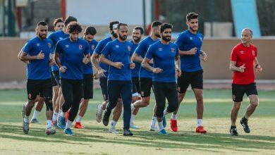 Photo of اخبار النادي الأهلي اليوم الخميس 7 نوفمبر 2019