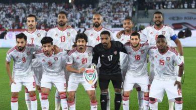Photo of مشاهدة مباراة الإمارات ضد اليمن بث مباشر 26-11-2019