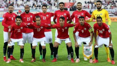 Photo of مشاهدة مباراة اليمن وفلسطين بث مباشر 14-11-2019