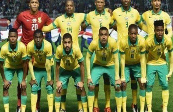 مشاهدة مباراة جنوب أفريقيا وزامبيا بث مباشر 09-11-2019