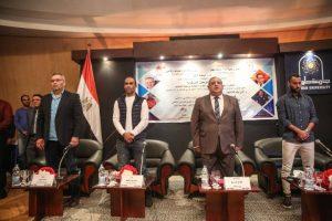 سيد عبد الحفيظ وحسام عاشور في ضيافة جامعة حلوان