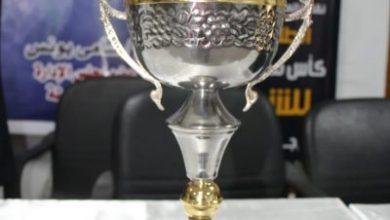 Photo of تعرف على مباريات دور ال16 في كأس مصر
