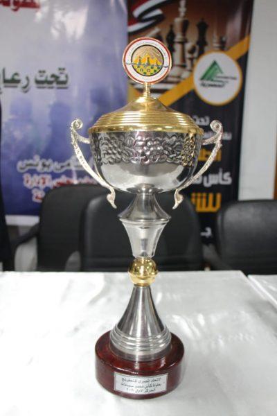 نتائج قرعة كأس مصر 2019 2020 إيجي سبورت Egysport