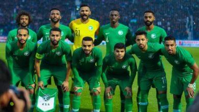 Photo of مشاهدة مباراة السعودية ضد باراجواي بث مباشر 19-11-2019