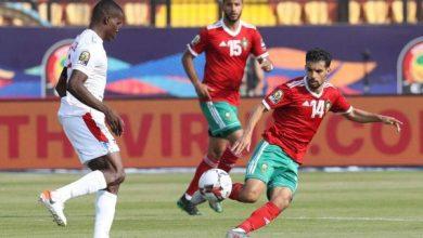 مشاهدة مباراة المغرب وموريتانيا بث مباشر 15-11-2019