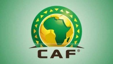 نتائج مباريات تصفيات أمم أفريقيا اليوم 13-11-2019
