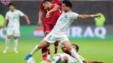 Photo of مشاهدة مباراة الإمارات ضد العراق بث مباشر 29-11-2019