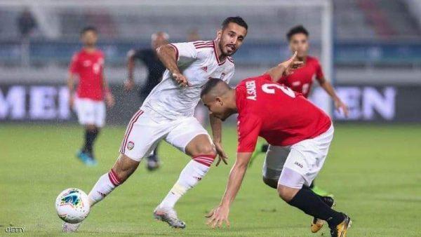 مشاهدة مباراة قطر ضد اليمن بث مباشر 29-11-2019