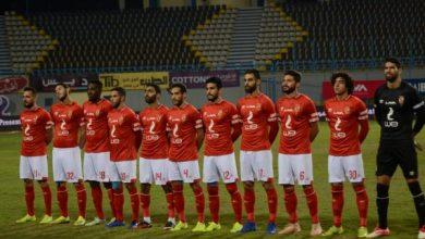 صورة تشكيل الأهلي المتوقع لمباراة النجم الساحلي التونسي
