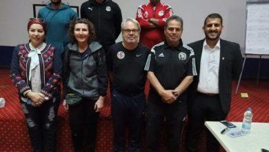 صورة انطلاق الدورة التدريبية لمدربات كرة القدم النسائيةبين الاتحاد النرويجي والمصري