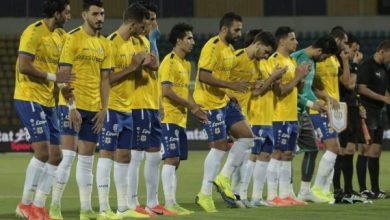 Photo of تعرف علي طاقم حكام مباراة الإسماعيلي ضد بيراميدز في كأس مصر