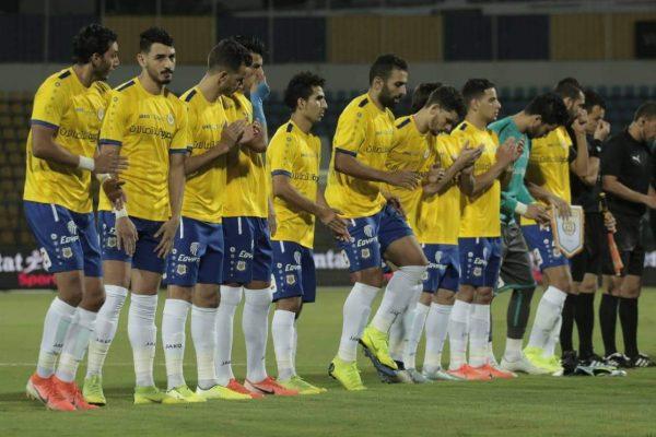 مشوار الإسماعيلي في كأس مصر 2019-2020