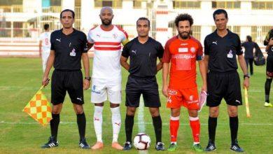 Photo of أخبار نادي الزمالك اليوم الاثنين 18-11-2019