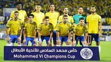Photo of رسميا .. مباراة الإسماعيلي ضد الرجاء بدون جمهور