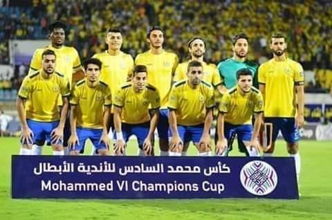 موعد مباراة الإسماعيلي ضد الرجاء المغربي بكأس محمد السادس