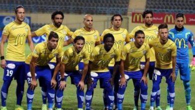 Photo of طنطا ضد أسوان في دور 32 كأس مصر 2019