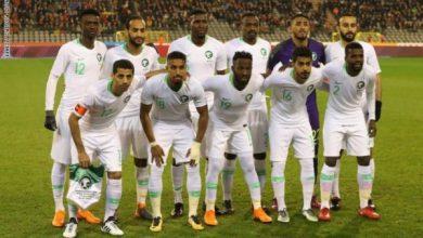 Photo of مشاهدة مباراة السعودية ضد البحرين بث مباشر 08-12-2019
