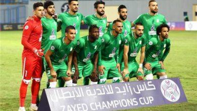Photo of مشاهدة مباراة حرس الحدود ضد الاتحاد السكندري بث مباشر 04-12-2019