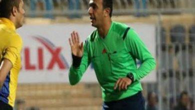 Photo of حكام مباريات الاثنين فى الدورى الممتاز