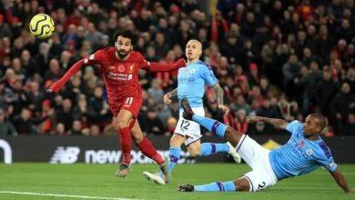 Photo of مشاهدة مباراة أرسنال ضد مانشستر سيتي بث مباشر 15-12-2019
