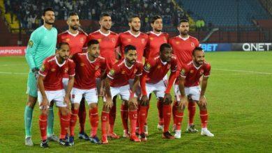 Photo of مشاهدة مباراة الأهلي ضد وادي دجلة بث مباشر 11-12-2019