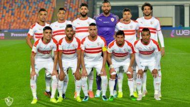 Photo of مشاهدة مباراة الزمالك ضد الإنتاج الحربي بث مباشر 24-12-2019