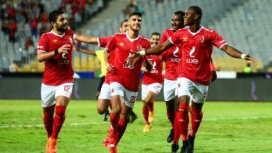 Photo of الأهلي ضد بني سويف .. التشكيل المتوقع للمارد الأحمر