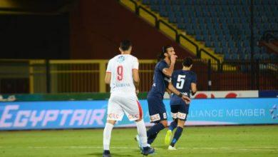 Photo of مشاهدة مباراة إنبي ضد حرس الحدود بث مباشر 25-12-2019