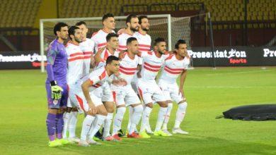 Photo of نتيجة وأهداف مباراة الزمالك ضد الشرقية في كأس مصر