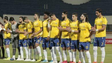 Photo of مشاهدة مباراة الإسماعيلي ضد طنطا بث مباشر 04-12-2019