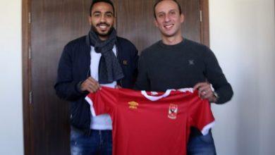 Photo of رسميًا..الأهلي يتعاقد مع محمود كهربا