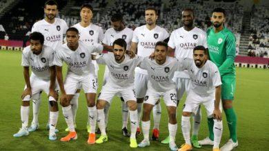 مشاهدة مباراة السد القطري ضد هينجين سبورت بث مباشر 11-12-2019