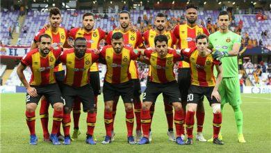 مشاهدة مباراة الترجي التونسي ضد فيتا كلوب بث مباشر 27-12-2019