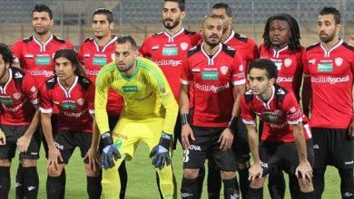 Photo of مشاهدة مباراة المصري ضد طلائع الجيش بث مباشر 25-12-2019