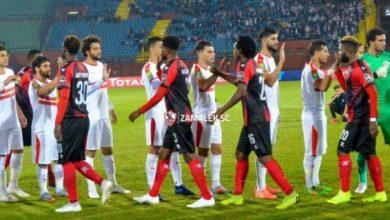 Photo of غيابات الزمالك ضد زيسكو يونايتد في دوري أبطال أفريقيا