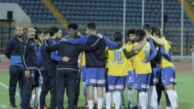 Photo of ملخص ونتيجة مباراة الإسماعيلي ضد الإعلاميين بكأس مصر