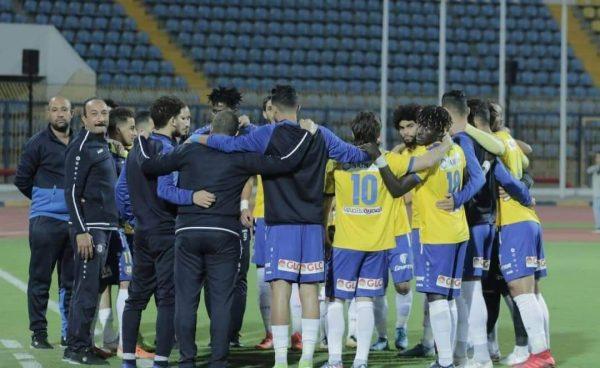 ملخص ونتيجة مباراة الإسماعيلي ضد المقاصة