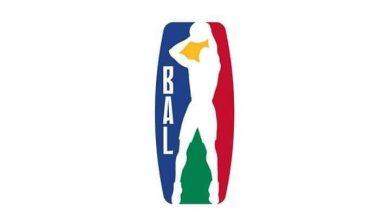 صورة كشف النقاب عن الشعار الرسمي لبطولة الأفروليج لكرة السلة