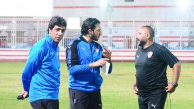 قائمة الزمالك لمباراة الشرقية في كأس مصر