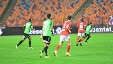 Photo of ملخص ونتيجة مباراة الأهلي ضد بني سويف في كأس مصر