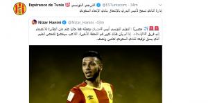 أعلن نادي الترجي التونسي عن رحيل لاعبه أنيس البدري إلى صفوف اتحاد جدة السعودي، خلال فترة الانتقالات الشتوية الجارية.