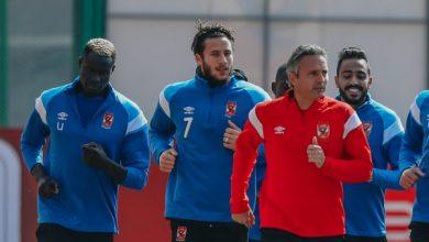 Photo of تدريبات النادي الأهلي اليوم الأربعاء 29-01-2020