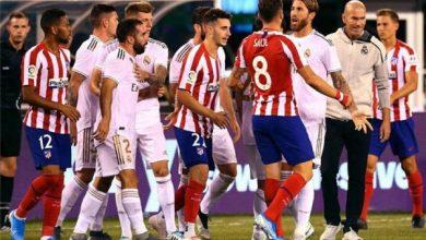 Photo of مشاهدة مباراة ريال مدريد ضد سالامانكا بث مباشر 22-01-2020