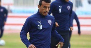 أخبار الزمالك.. محمد عبد الشافي جاهز لمواجهة المصري